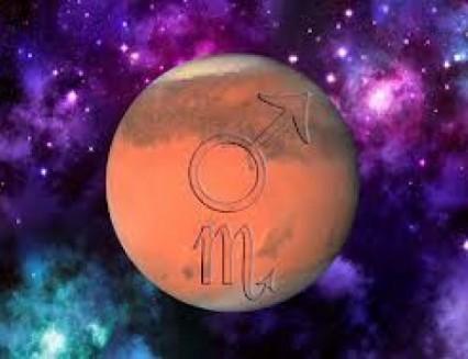 Mars in Scorpio