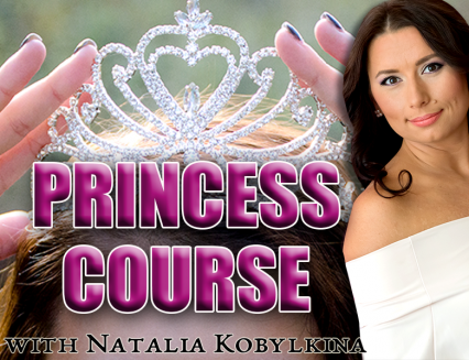 PRINCESSES COURSE – How to receive gift and open your and his heart?