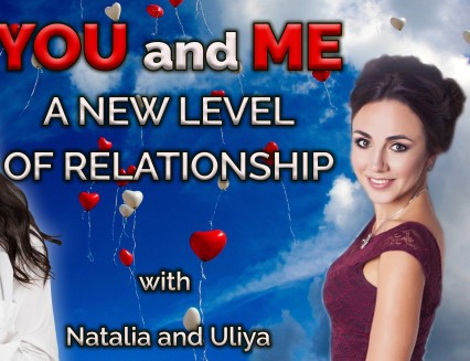 NEW You and me - a new level of relationship