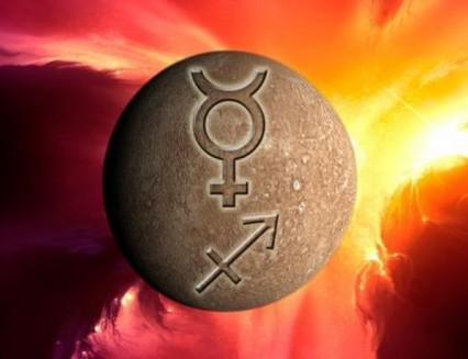 Mercury in Sagittarius. Thinking and Skills